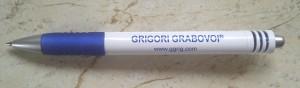 pen_ggrig_TM_GRIGORI_GRABOVOI_1